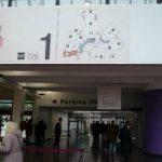 インテリアイベント MAISON & OBJET PARIS 2013 (1)